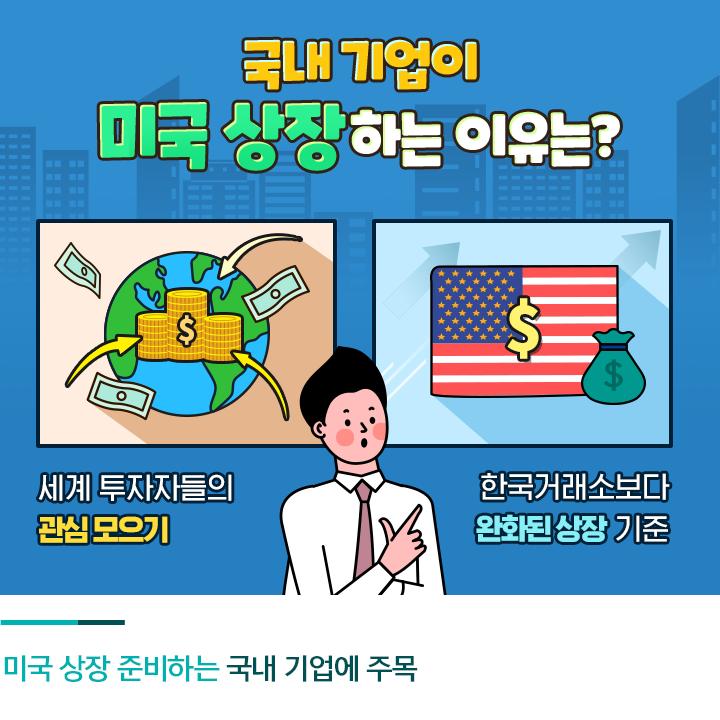하나은행_공모주-투자-팁_내지03.png