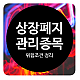 https://0rich.com/data/editor/2108/thumb-c45bbdaebe9980a99bce733272df1123_1629269940_3043_80x80.png